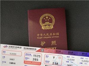 【大量美图】趁年轻来一场说走就走的旅行吧!越南芽庄游记(不断更新)