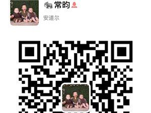 """潢川理发店变相""""诈骗"""",欺骗消费者办卡,圈钱""""跑路"""""""