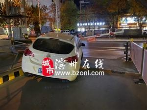 渤海国际停车收费第一天就被私家车撞毁