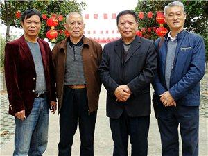 四位通讯员33年后再相会