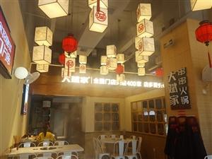 超�好吃的串串火�店