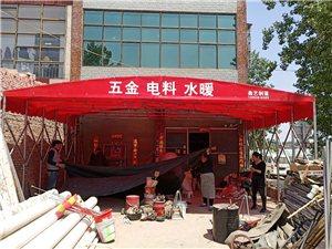 本店专业定做推拉篷,货车篷,批发零售大伞。电话:13683816388
