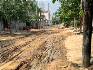 木棠镇友谊街这条路候年马月才打水泥路啊