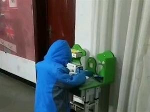 苏宁易购,今日读报!