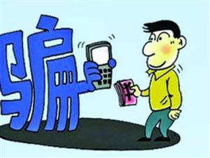 """【驻马店要案追踪】""""奶粉""""骗局破灭记"""
