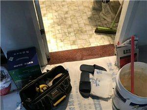 治卫生间漏水有优惠了!
