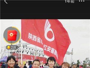 歌星【安�G玲】用歌��V��生命的�氛沦�:歌星《安�G玲》安�G玲,�h族,女,1973.出生�北革命