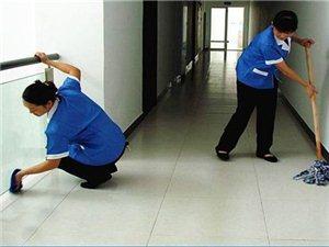 丽华家政保洁服务