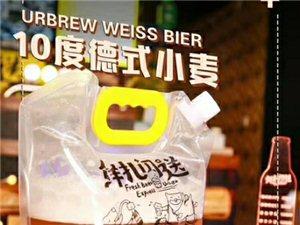 ��布�诰��一款可以外送的精�啤酒