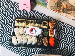 喜欢寿司??的朋友们看过来啦
