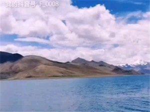 越往西,越西藏