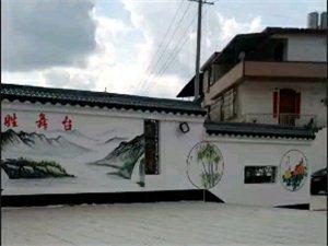 寻乌蓝贝村美景,美丽的村庄