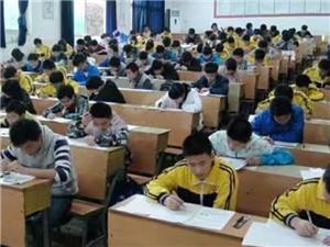 成绩排名对学生有什么影响?发到班级群里有什么效果?