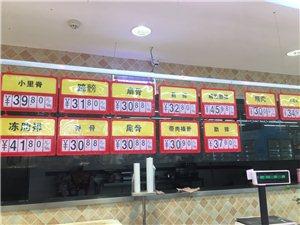 之前还说外地的猪肉比老家便宜,现在看来啪啪打脸了,二师兄的身价暴涨!
