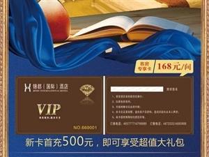 澳门威尼斯人娱乐网站锦都酒店双十一大酬宾,错过再等一年!