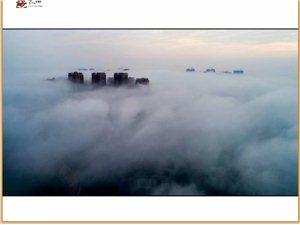 俯瞰晨雾下的仁寿县城&黑龙滩美景(转)