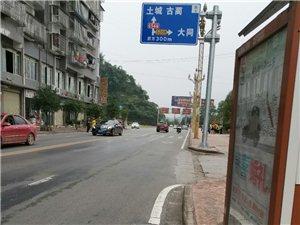 骑摩托车到云南