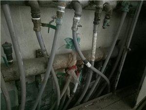 谁有修水暖的电话