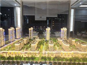 遵义未来核心城区——新浦新区