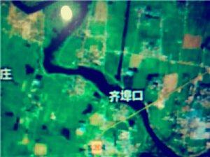 古老的流鞍河(六)老古堆遗址续集