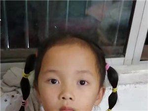 寻人启示:女孩,七岁,名叫江佳怡