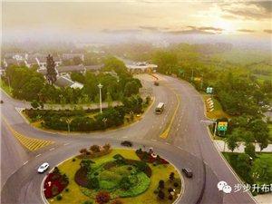 李厚春入选中国乡村文旅能人,步步升为文旅部支持项目