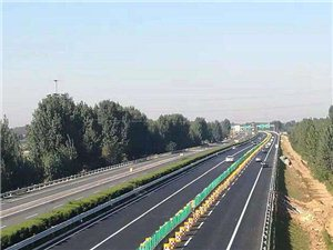 济青高速小许家立交以西(济南至青岛方向)12月份具备通车条件