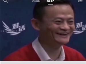 感谢中国妇女,成就了一位首富