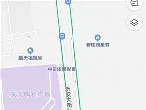 天元超市十字路口�|往南左�D�儆谀嫘校�