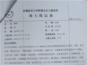 """二零一九【007】�c�c�x工��_�^分��""""救助�T�钅季杌�印惫�告"""