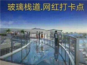 《中�Z恒太城最新通知》