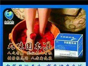 �中�泡�_�粉《九味固本��》一盒十代可用十天,推�V�r�N售!!!《九味固本��》�中�泡�_: