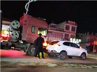 潢川又一起大货车撞了轿车的交通事故,引人蹲地围观!