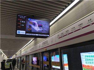 最新进展!济南地铁2号线长途汽车总站站点主体已基本成型