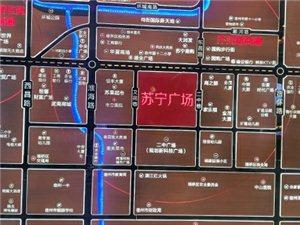 宿州苏宁广场(原二中广场)沿街商铺公寓楼,全城预售提前预约看房享受额外团购优惠名额