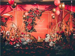 倾城伊人『红金色主题大气婚礼』