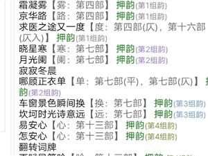 梅花引求医路文/书生