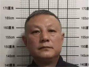 �P于公�_征集薛�i、��建�、李�L松等人涉嫌�`法犯罪�索的通告