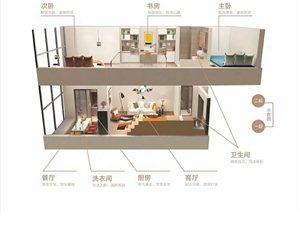 lot公寓