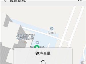 洛川红富士(冰糖心)2元一斤大批发