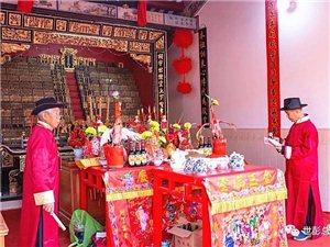 五云彭氏四世祖本信公重光25年庆典