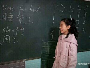 跟我练习英语口语的孩子们
