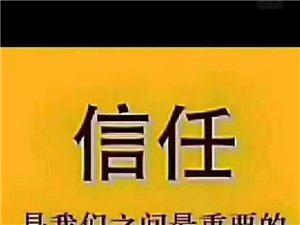 上班时间:周一至周五上午8:30-10:30(双休)福利待遇:底薪2000+提成+季度奖+年