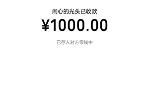 西��某商�房�|商�得知�o法�k理�I�I�陶蘸�]有租,交付押金1000未退��B度�毫�