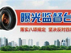 """�e�笄沸剑�河南省有了""""�W上110""""�r民工�薪可���F一�I�叽a、全省��邮�"""