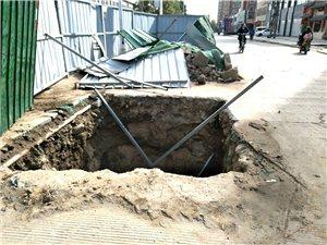 澳门威尼斯人娱乐网站文化路施工留下深坑,危及路人安全!