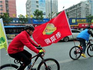 骑单车去骑友僦毛哥(老菜园)过早!