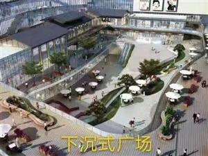 《中�Z恒太城商�商�排�》