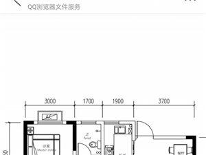 奥园广场特价房,118平,3800一平