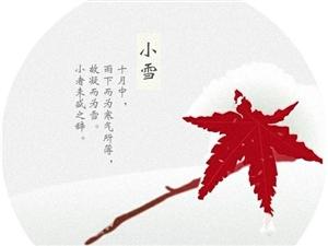 每年的11月22日或23日,太����利抵�_�S�240度。此�r的太��Ρ卑肭虻恼丈�r�g更短了,北京地�^